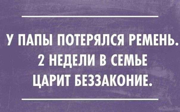 В ТОЧКУ! ШЕДЕВРАЛЬНАЯ ПОДБОРКА