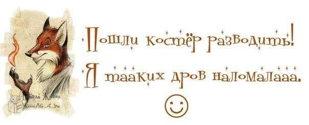 Хорошего и позитивного вам настроения!