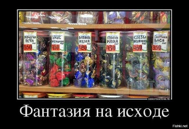 УБОЙНАЯ ПОДБОРКА ДЕМОТИВАТОРОВ
