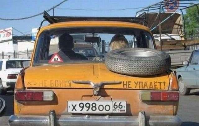 Провинциальный автотюнинг