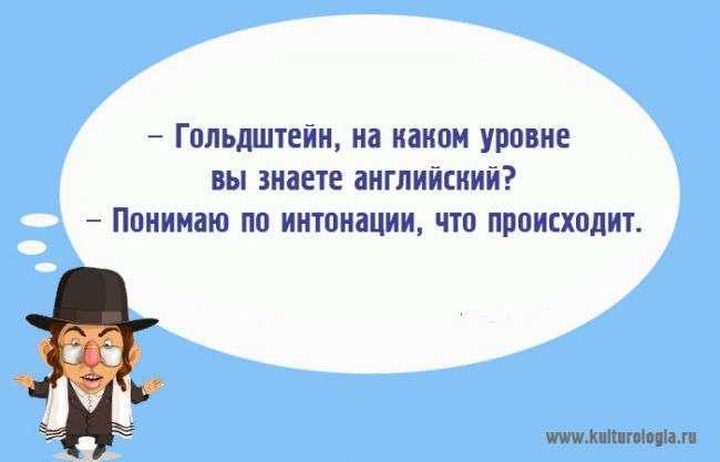 Одесские юморинки
