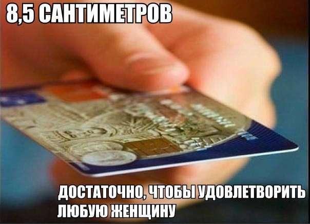 Смс ,переписка и комментарии из соц.сетей