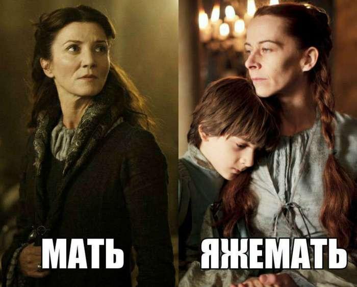 Я же мать, а ты вот своего роди, тогда поймёшь!
