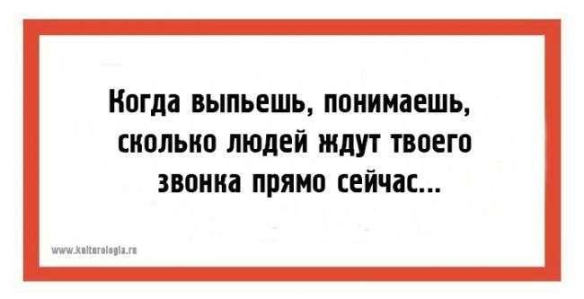 Юмористические открытки (23 фото)