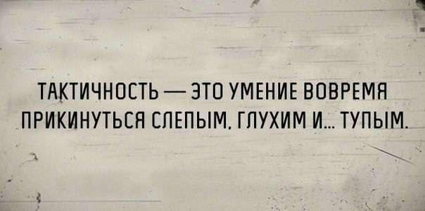 Фантастически точные цитаты. Вы согласны?