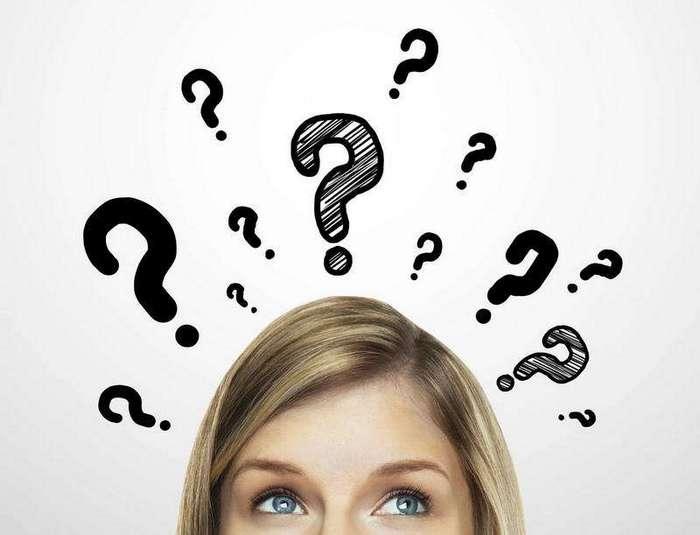 Ответы на непростые вопросы