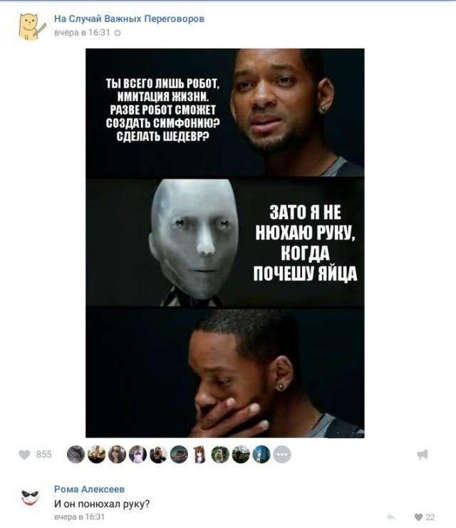 Комменты соцсетей, смешные картинки, смс