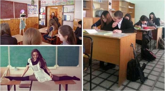 То, что происходит в школе, остаётся в школе