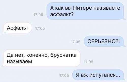 ПРИКОЛЬНЫЕ КОММЕНТАРИИ И СМС-ПЕРЕПИСКА