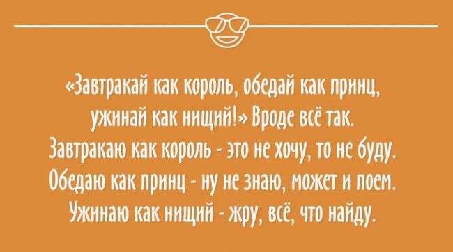 Позитивчики