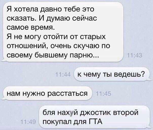 ГЕНИАЛЬНЫЕ СМС-КИ!