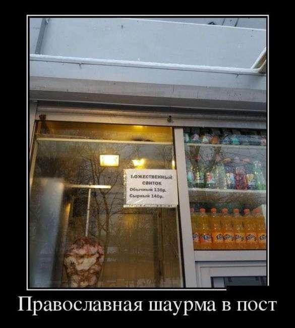 Вечерняя порция демотиваторов