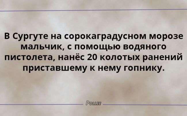 20 ИРОНИЧНЫХ ОТКРЫТОК