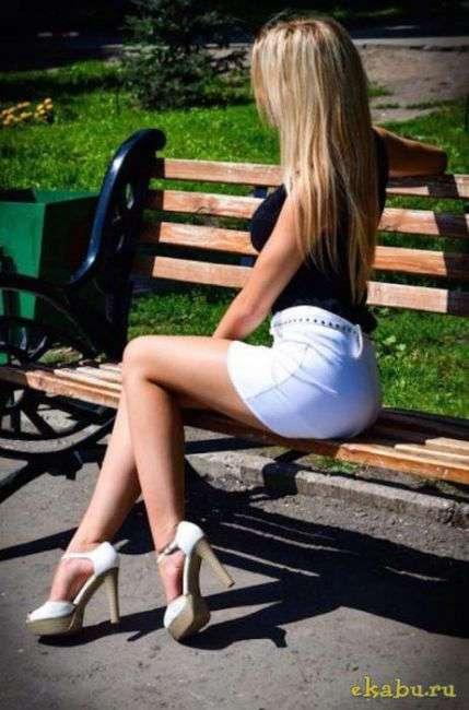 Любителям женских ног