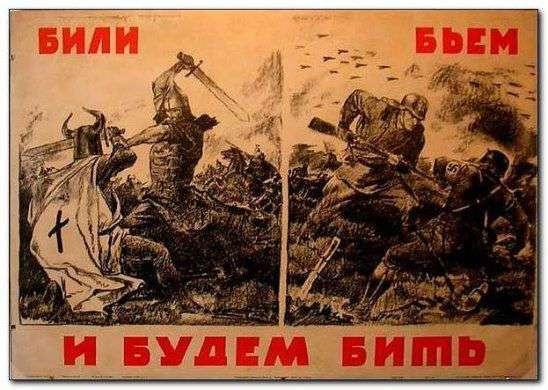 20 великих русских побед