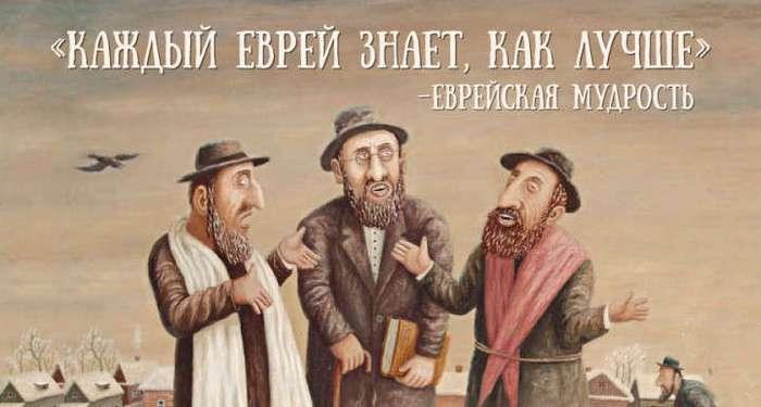 ДАВНЮК ЗЯМА или что хорошего в Израиле