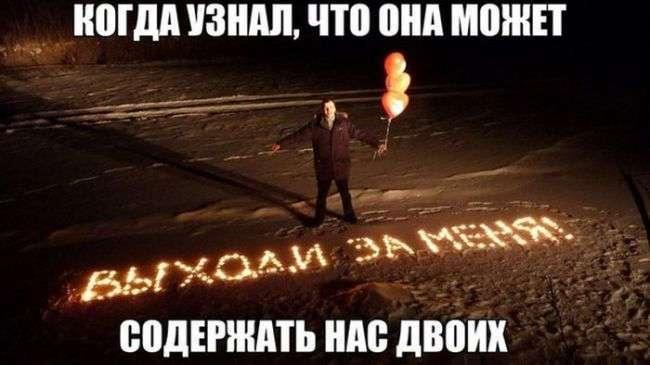 ПОДБОРКА ПРИКОЛЬНЫХ ФОТОК