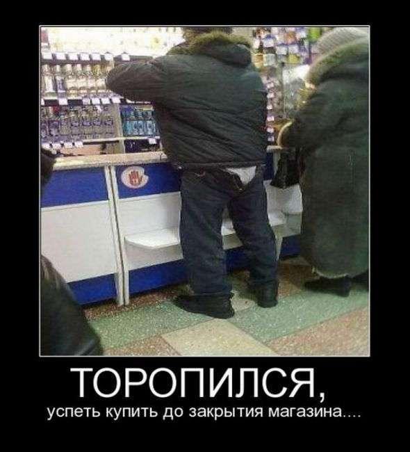 РОССИЮ НЕ ПОБЕДИТЬ!
