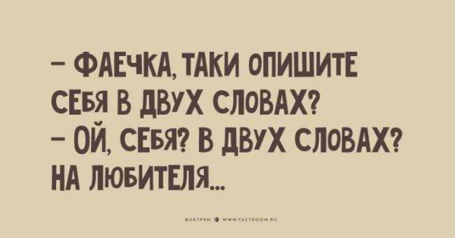 Одесская романтика