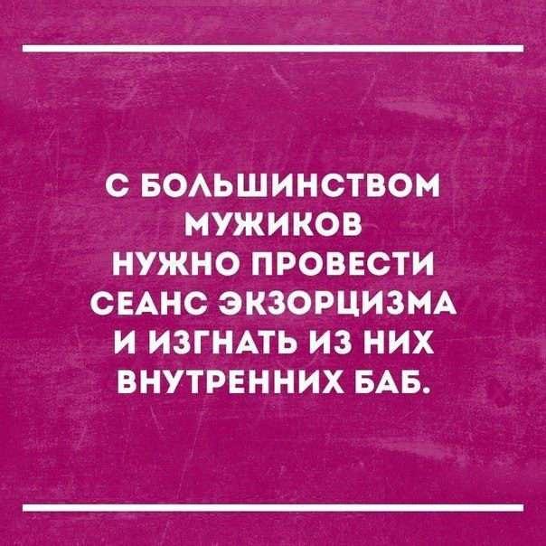 Позитив в цитатах и фразочках