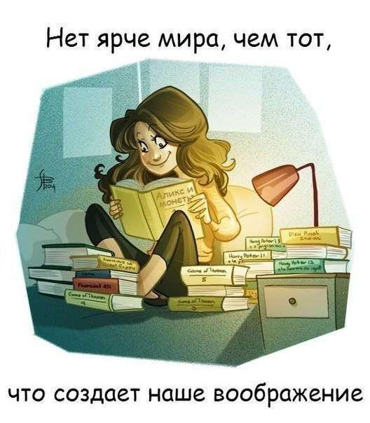 НОВЫЕ И РЖАЧНЫЕ КАРТИНКИ С НАДПИСЯМИ (18 ФОТО)