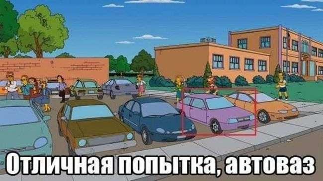 ПОДБОРКА ПРИКОЛОВ