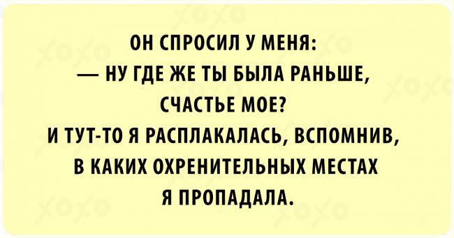 СМЕШНЫЕ ОТКРЫТКИ )))