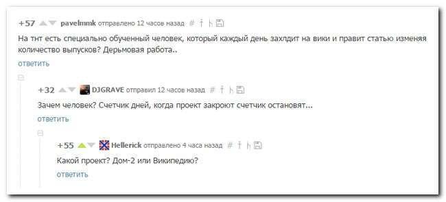 Смешные комментарии из социальных сетей 22.04.16