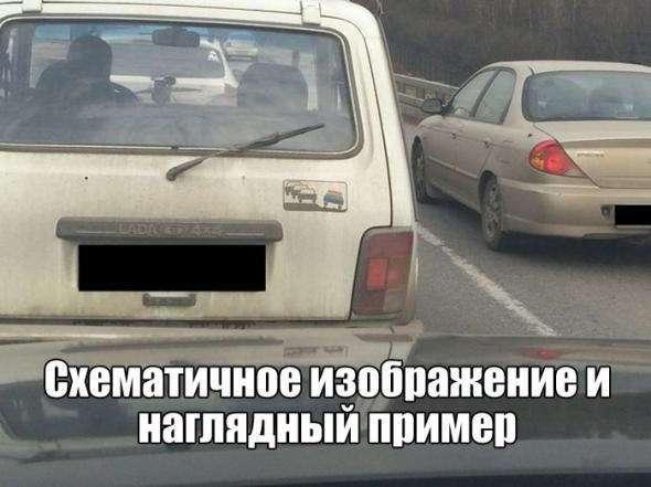 ПОДБОРКА АВТОПРИКОЛОВ (50 ФОТО)