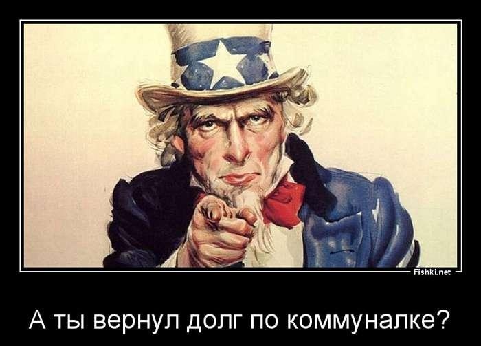 Россия рассчиталась с Кувейтом за долги СССР