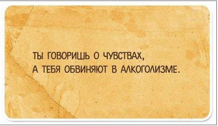 Жизненные открытки, после прочтения которых откроется второе дыхание