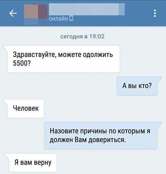 Несущие позитив СМСочки