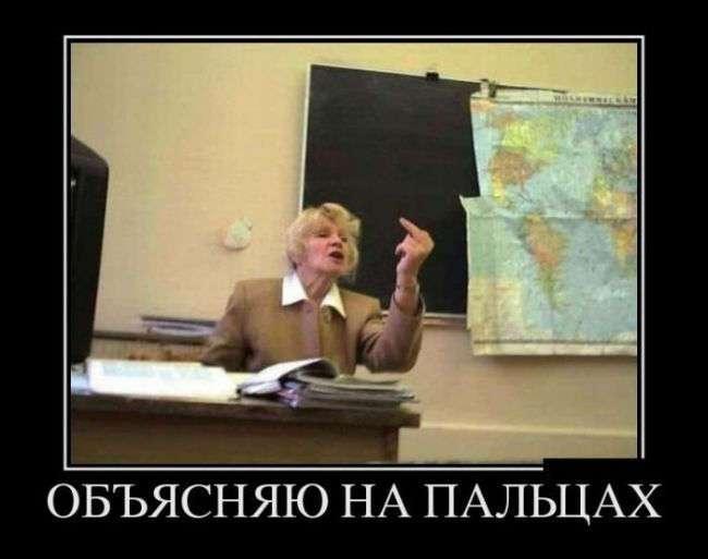30 КЛАССНЫХ ДЕМОТИВАТОРОВ