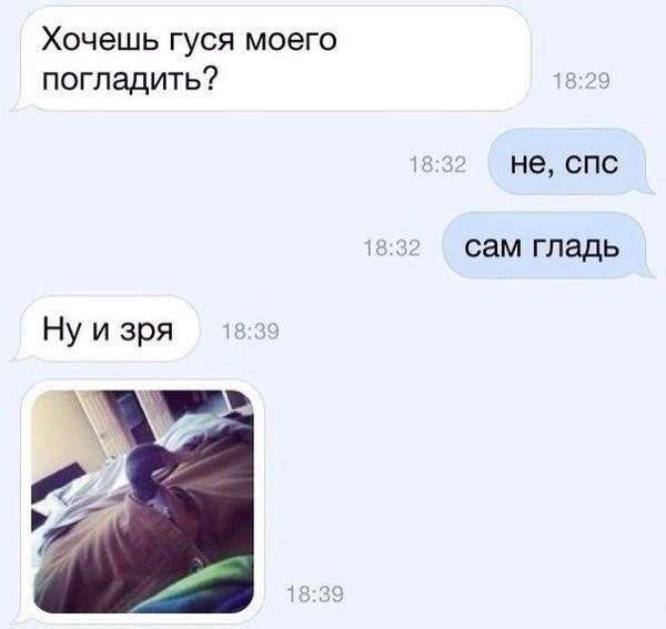 Смешные СМС и комментарии из интернета