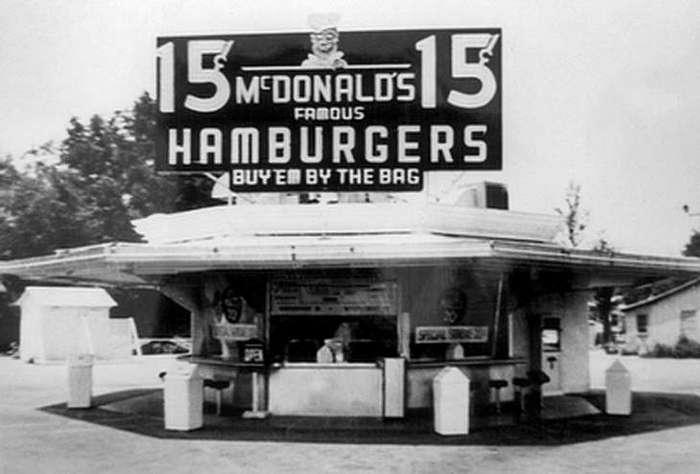 История создания McDonalds