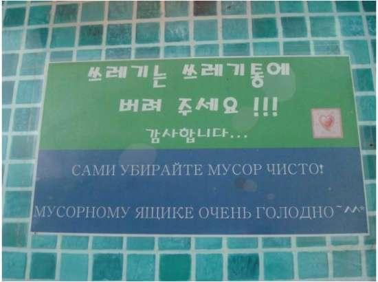 25 феерических ошибок перевода
