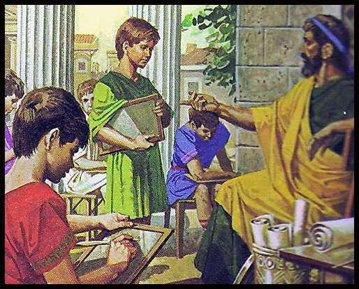 Римское воспитание