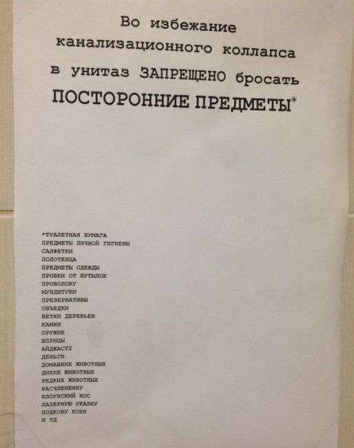Коллекция текстового маразма от самых весёлых и находчивых