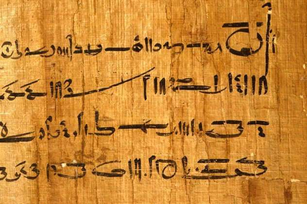 Любопытные истоки происхождения распространённых свадебных традиций