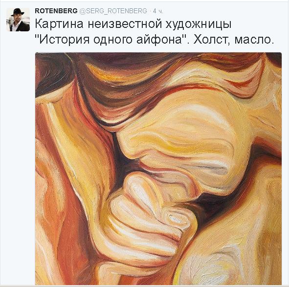 Неполитические комментарии и картинки из соц.сетей