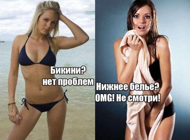 МУЖЧИНЫ, БЕРЕГИТЕ МОЗГ: ЖЕНСКАЯ ЛОГИКА :)