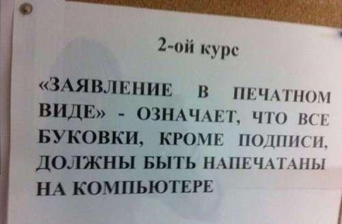 КАПИТАН ОЧЕВИДНОСТЬ С НАМИ! (25 ФОТО)