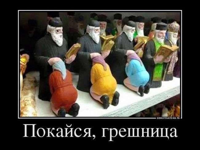 Собрание демотиваторов