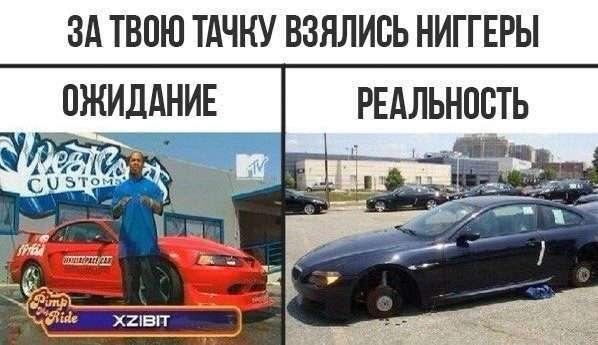 Позитивные фото и картинки на автомобильную тему.