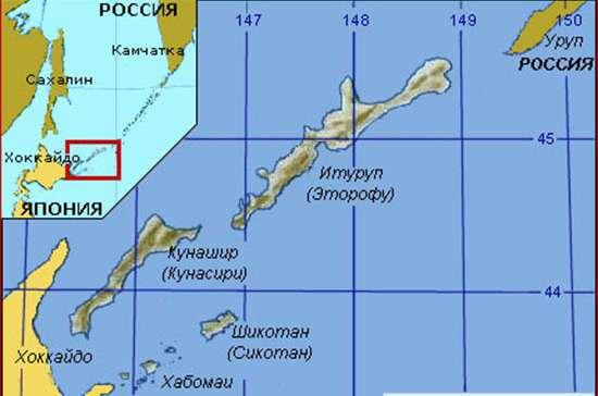 Курилы останутся российскими. Мирный договор с Японией может быть заключён. Вопрос – на каких условиях?