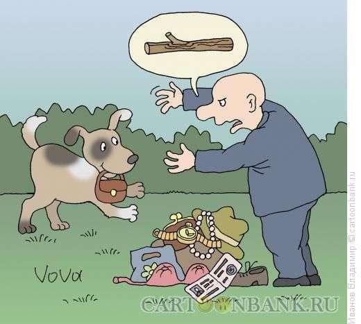 Анекдоты и истории про собак и их хозяев