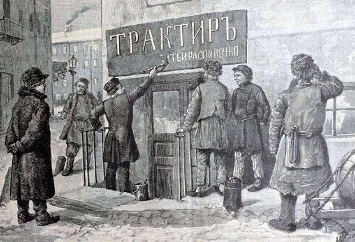 Почему только русские пьют залпом, а не прихлёбывая, как все