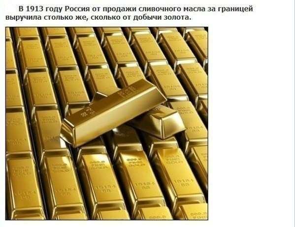 Мнение о Российской империи