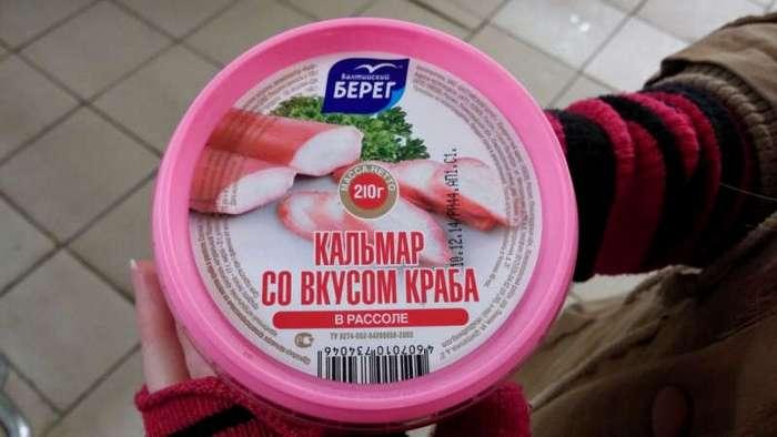 Чупа-чупс со вкусом водки, а внутри - кусок селёдки!