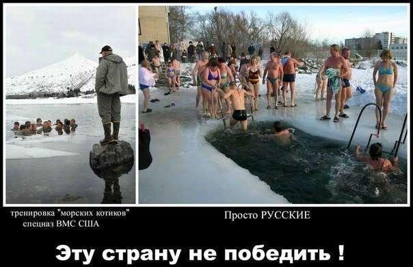 Американцы про русских: Вот бы они были нашими соседями, вместо идиотской Канады